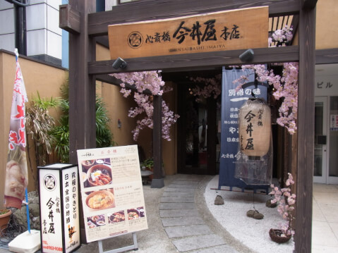 osaka-shinsaibashi-imaiya