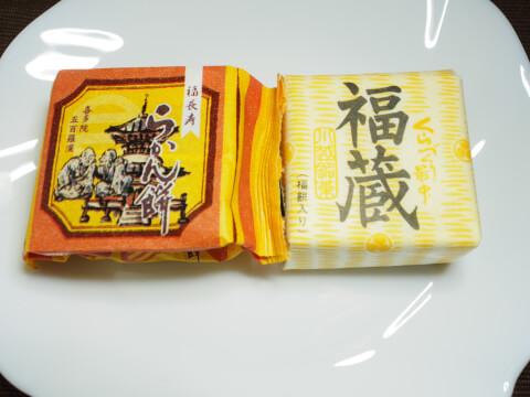 福蔵とらかん餅の写真