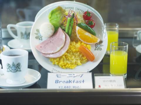 モーニングセット イノダコーヒー 八条口支店 京都駅 おすすめ モーニング