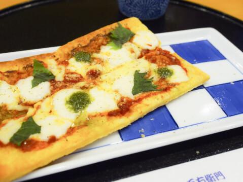 パイピザの写真