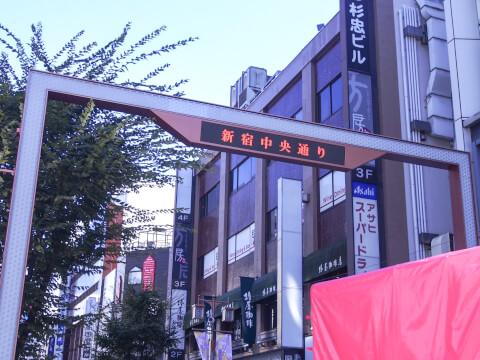 新宿中央通りの写真
