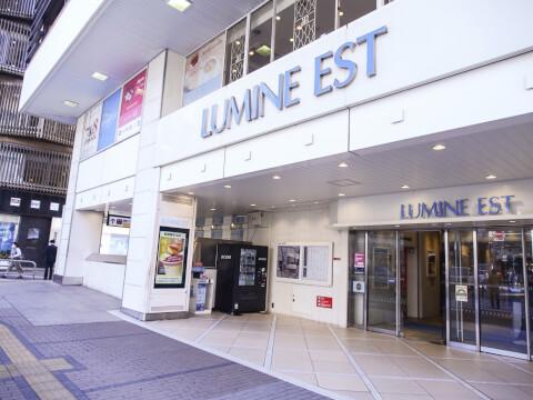 LUMINE ESTの入り口の写真