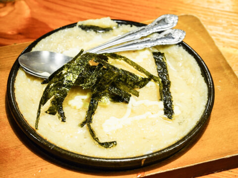ふんわり山芋の鉄板焼の写真