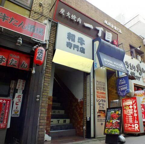 炭火焼肉一丁目 新宿 お肉 おすすめ