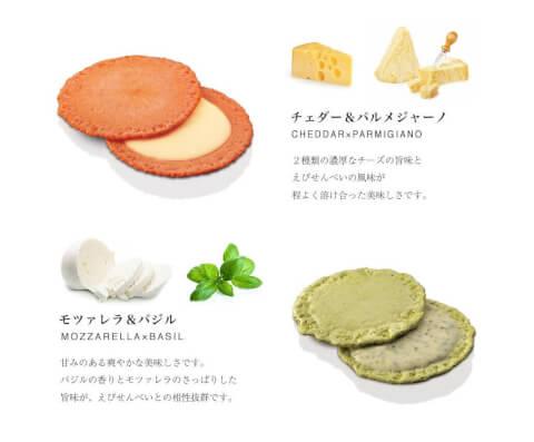 クアトロえびチーズの写真