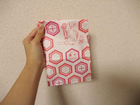 紙袋の写真