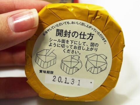 パッケージの写真
