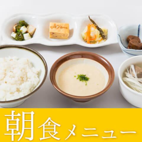 麦とろ定食の写真