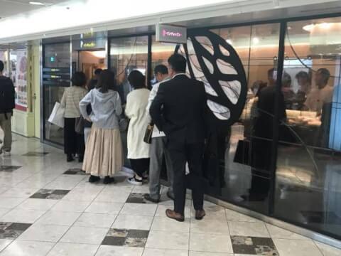 インディアンカレー 阪急三番街店 梅田 ランチ