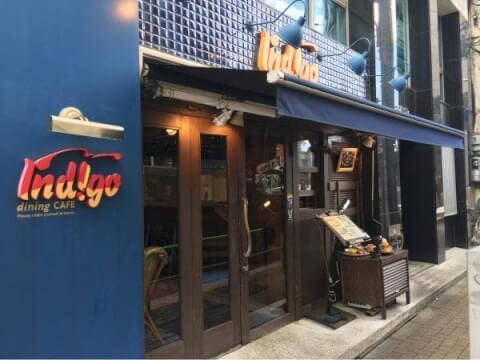 外苑前の安いおすすめ居酒屋、イタリアンやハンバーガーが人気のインディゴ