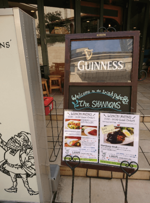 The Shannons'ゲートシティ大崎店 東京 おすすめ アイリッシュパブ