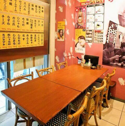 恵比寿  居酒屋 西口 串カツ田中 店内 安い 飲み屋 おすすめ 揚げ物