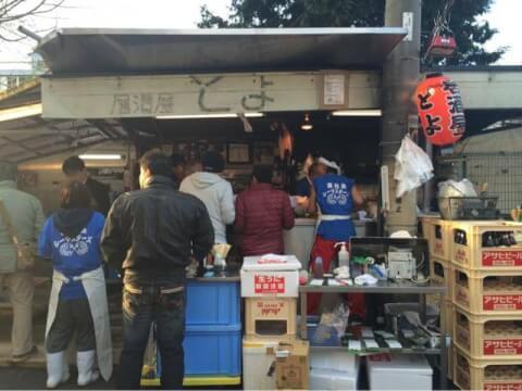 居酒屋 とよ 京橋 居酒屋 海鮮 魚介 人気 おすすめ 安い 昼