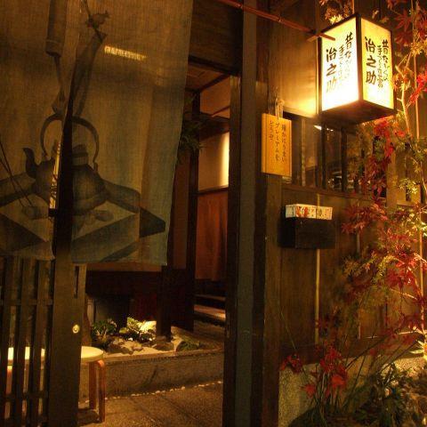 umeda-jinosuke