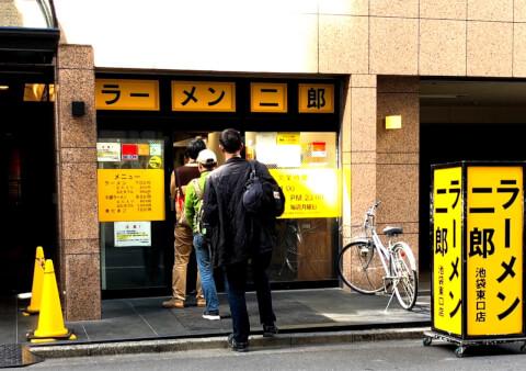 ラーメン二郎 池袋東口店 おすすめ ラーメン