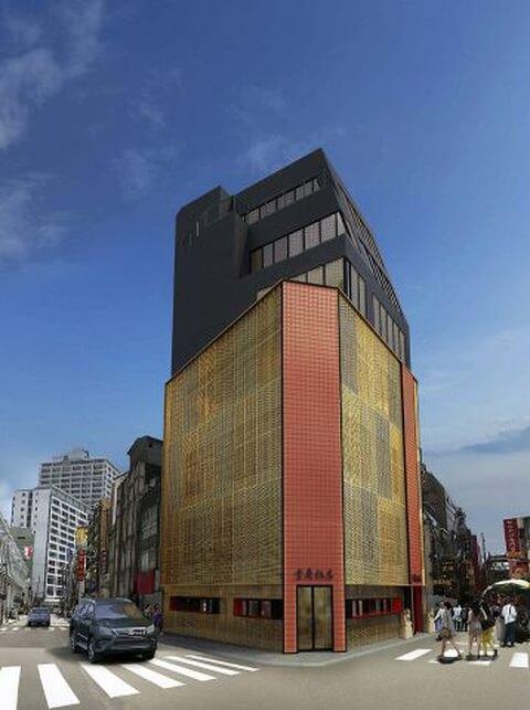 重慶飯店 横浜中華街 おすすめ ランチ