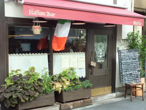 渋谷_ランチ_italian_bar_jurio
