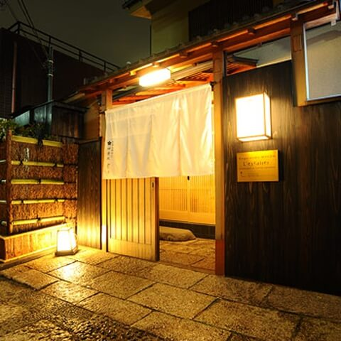 加賀麩前田店