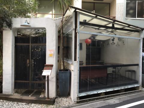 海南鶏飯食堂 麻布店 六本木 おすすめ エスニック