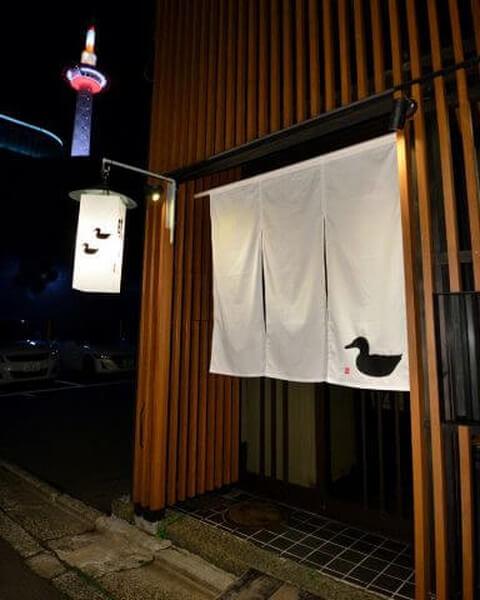 京町家 鴨ゝ京都 居酒屋 和食 おしゃれ 女子会 家族 デート 接待 京都駅