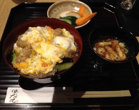 kyoto_restaurant_kamokatsu