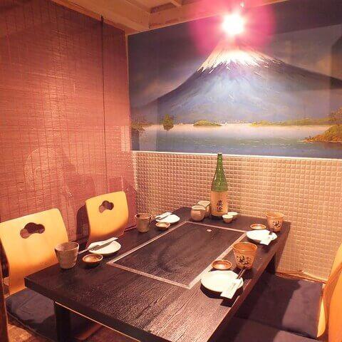 カンカン酒場 新横浜 居酒屋