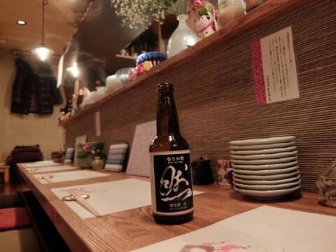 季節料理 かたやま 岡山 居酒屋 おすすめ 魚 和食 人気
