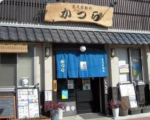 かつら 吉田のうどん 山梨 観光 おすすめ スポット ほうとう グルメ ご当地グルメ