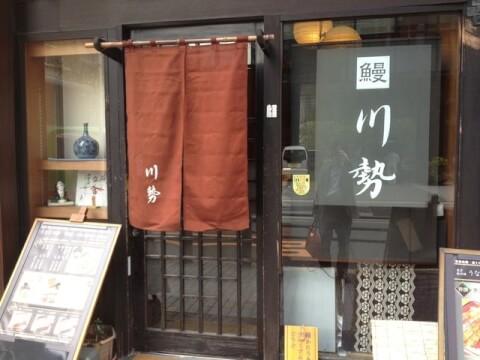 kawasei1