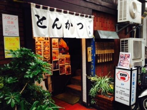 sancha_restaurant_tonkatsu