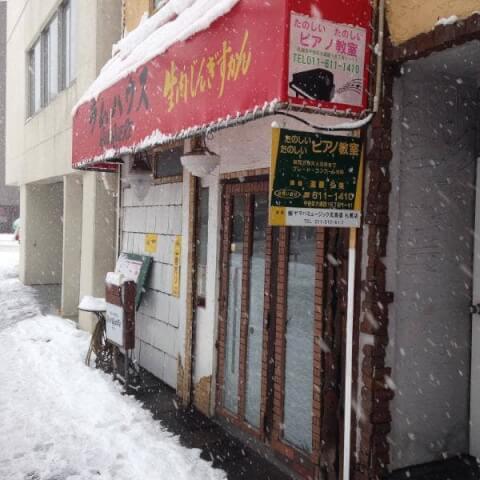 ジンギスカン_ケケレ_札幌_居酒屋