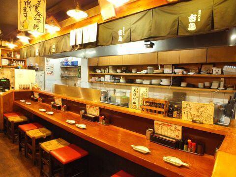 osaka-imafukutsurumi-kichitori-counter