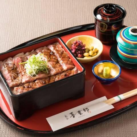 京の肉サーロイン和牛 嵐山 喜重郎 肉 ランチ おすすめ