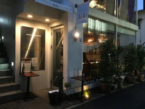 kiki 表参道 ディナー