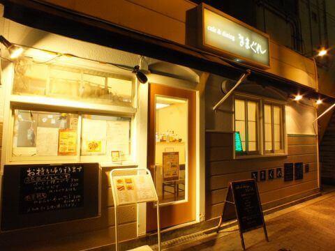 osaka-imafukutsurumi-kimagure