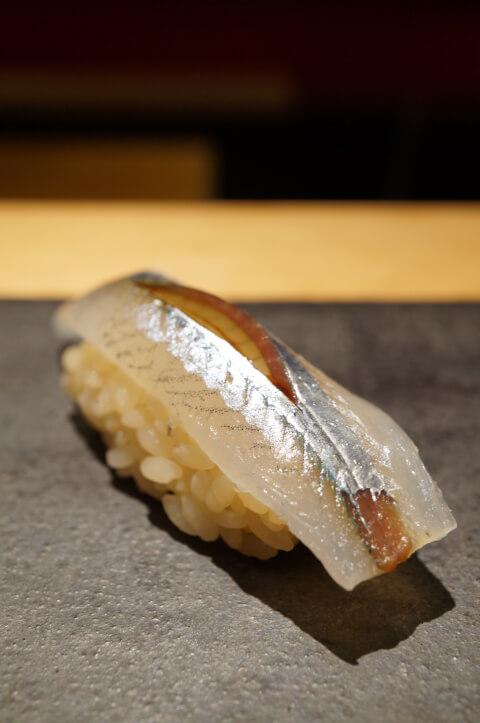 futakotamagawa-dinner-kimura-sushi