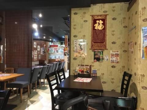 中華料理 金満園  町田 ランチ おすすめ