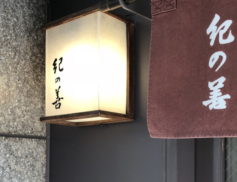 tokyo-sweets-kinozen