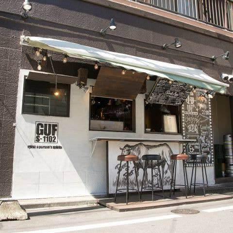 錦糸町の南口のおしゃれで安いおすすめ居酒屋、肉料理、ビストロガフ