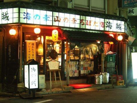 錦糸町の南口のおしゃれで安いおすすめ居酒屋、ろばた焼き、海賊