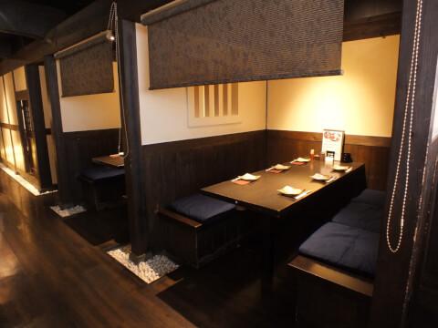 錦糸町 おすすめ 個室 ランチ 四季の蔵 和食