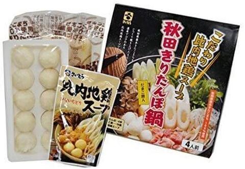 秋田土産 きりたんぽ きりたんぽ鍋