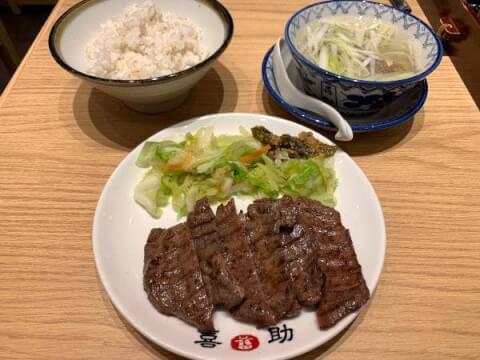 味の牛たん喜助JR仙台駅店 牛たん通り おすすめ