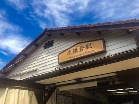 kitakamakura_station