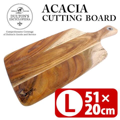 board-2