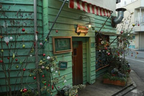ハティフナット 吉祥寺のおうち カフェ