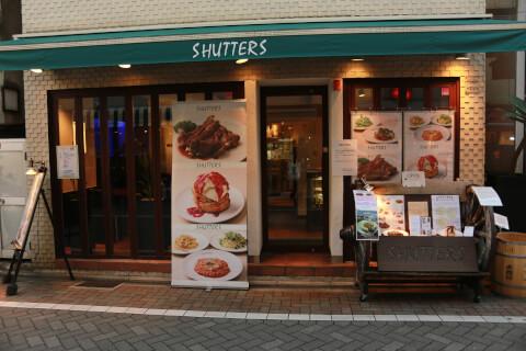 SHUTTERS 吉祥寺 カフェ