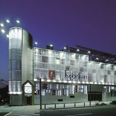神戸館の外観画像