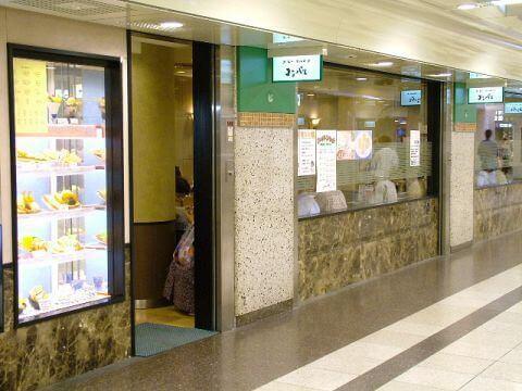 コンパル メイチカ店 名古屋 ランチ おすすめ 名古屋メシ