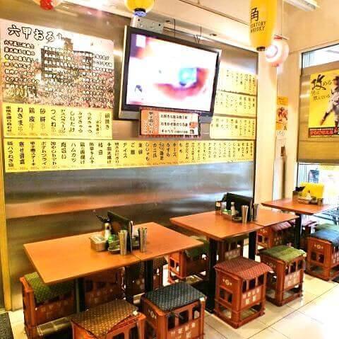 恵比寿 居酒屋 西口 串カツ甲子園 店内